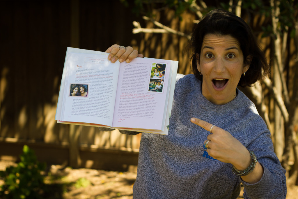 Shut the front door! That's me and my mom in a book!